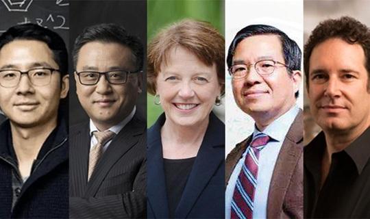 2018哥大中国之夏·北京高峰对话:中美如何驱动人工智能发展