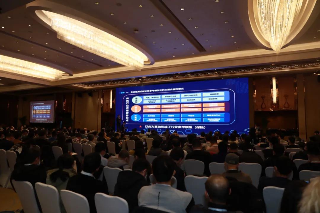 2020中国软件技术大会于12月18-19日在京顺利召开
