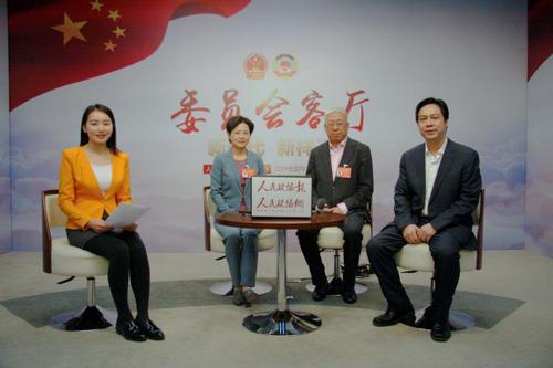 """委员与专家共议""""健康大数据助力健康中国建设"""""""