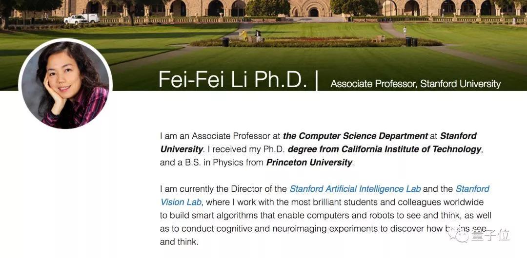 李飞飞斯坦福大学计算机系的教授