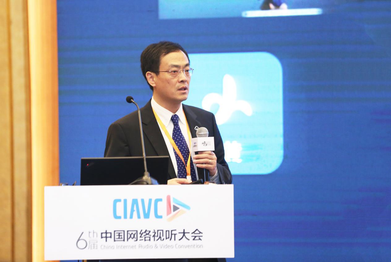 金山云CDN及视频云产品中心总经理宗劼发表主题演讲