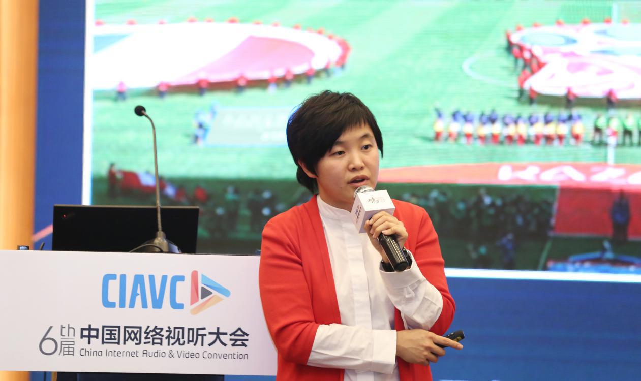 央视国际网络有限公司技术事业群副总经理韩嫕发表主题演讲