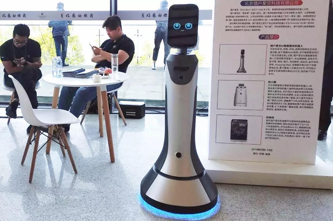 猎豹傅盛:机器人是下一代标准化设备,将推动实体经济进化