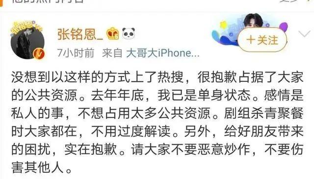 张铭恩否认恋情;Uzi宣布入驻B站;拼多多启动618预热