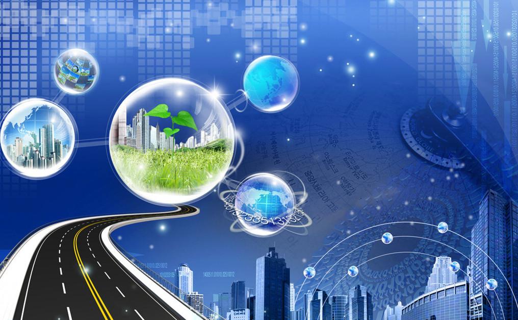 2020中国大数据产业展览会