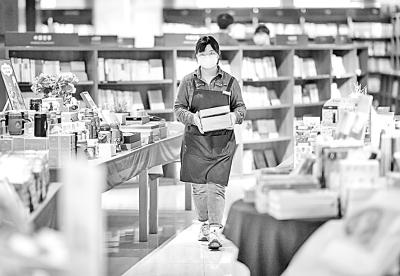 把地上的书店搬到云上