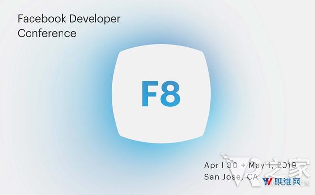 2019年Facebook F8大会将于4月30日~5月1日举行
