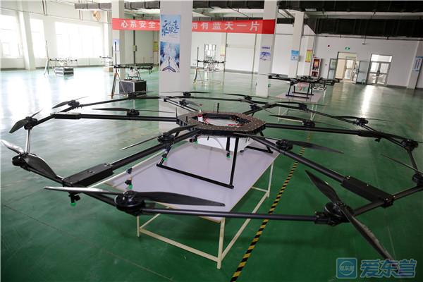 能造无人机!东营援疆招商引资电子信息产业项目投产