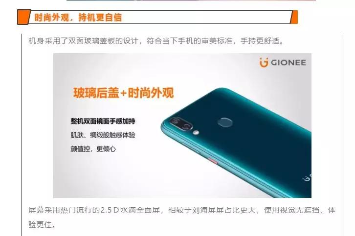 """""""破产""""8个月的金立发布新手机,网友:多亏了薛之谦"""
