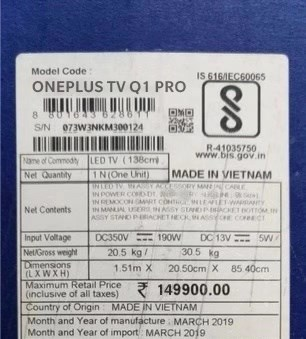 一加TV Q1 Pro标签曝光,要价1.47万元?