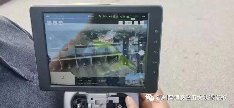 """福州长乐绕城高速""""四环""""启用无人机巡逻执法!"""