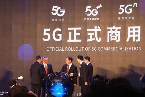 中睿SkyCells无人机智能巡检系统亮相中国国际信息通信展