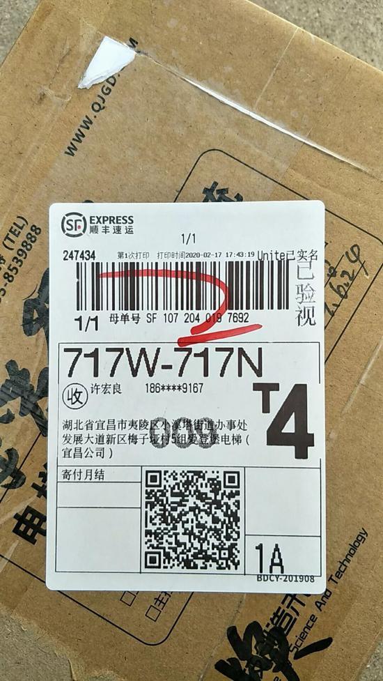 声控电梯诞生!上海制造、湖北上岗