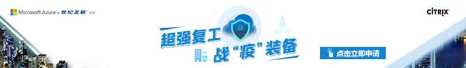 GSMA取消举办2020 MWC上海展会 下半年或举办区域性会议活动