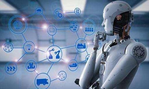 2019中国国际人工智能产品博览会【北京科博会】
