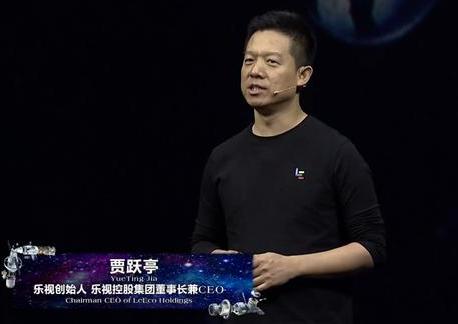 贾跃亭:硬件免费引巨大争议 乐视成行业公敌,乐智网
