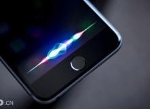 厉害了!苹果语音助手Siri马上就能听懂上海话了