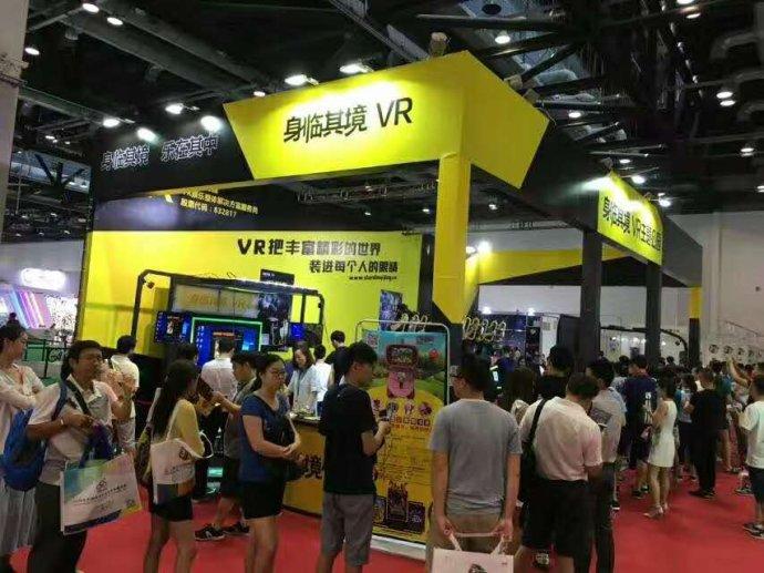 2019中国VR/AR虚拟现实博览会(北京科博会)