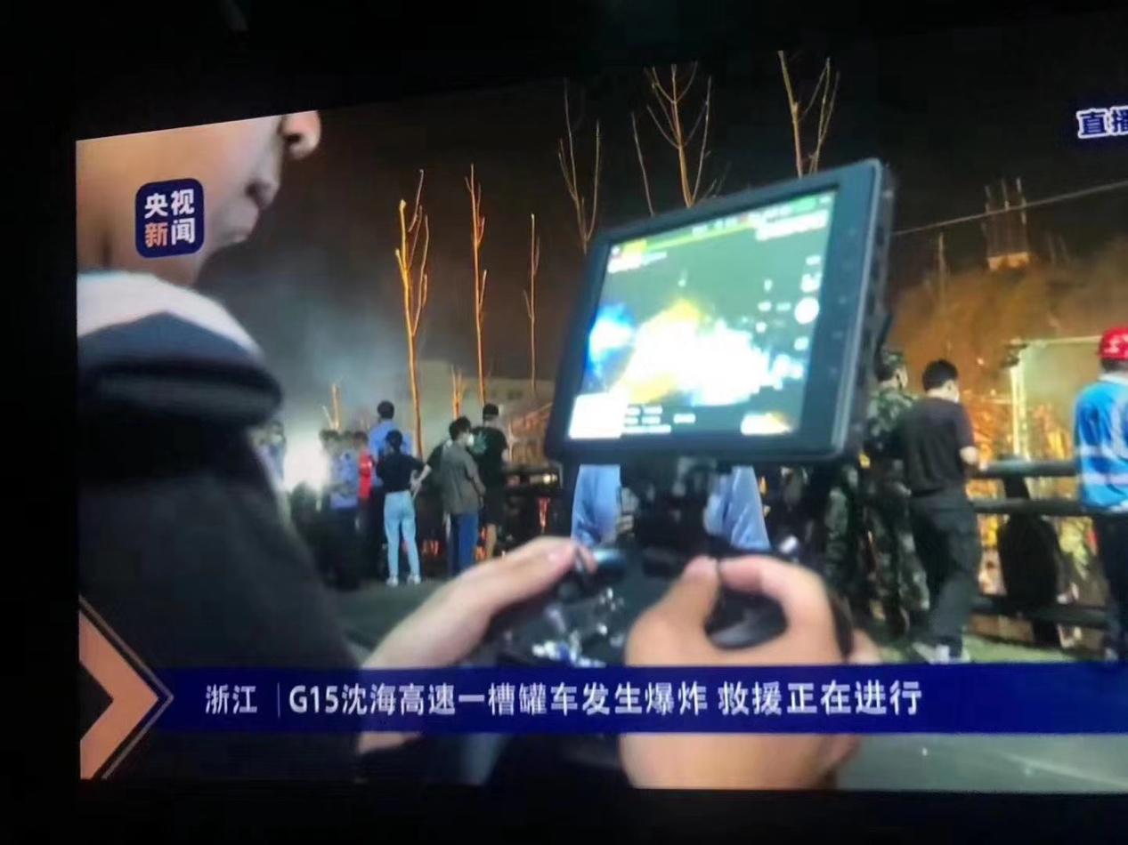 """温岭爆炸救援:大疆无人机成""""空中搜救犬"""",还能现场三维建模!"""