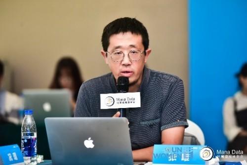 《促进人工智能算法性别平等》报告在沪发布