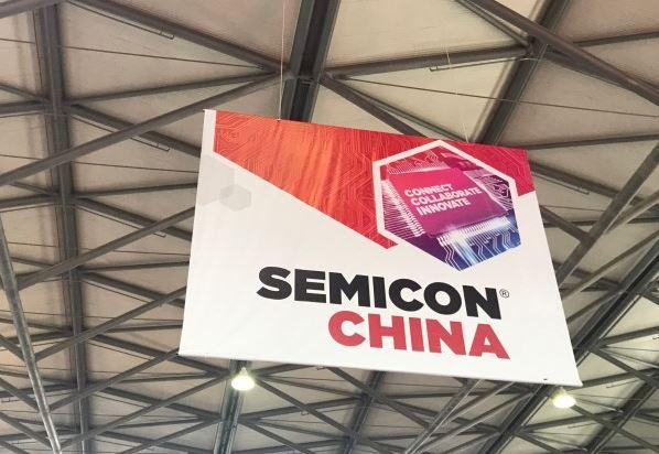 中国拼自制芯片气氛火热,上海半导体展引来全球大厂抢机会