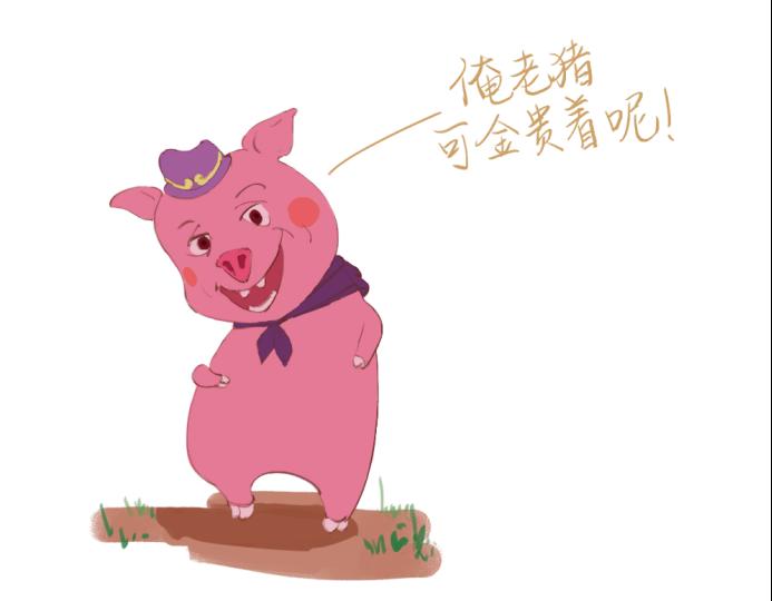 戴上这枚耳标,你就是一只有身份的猪