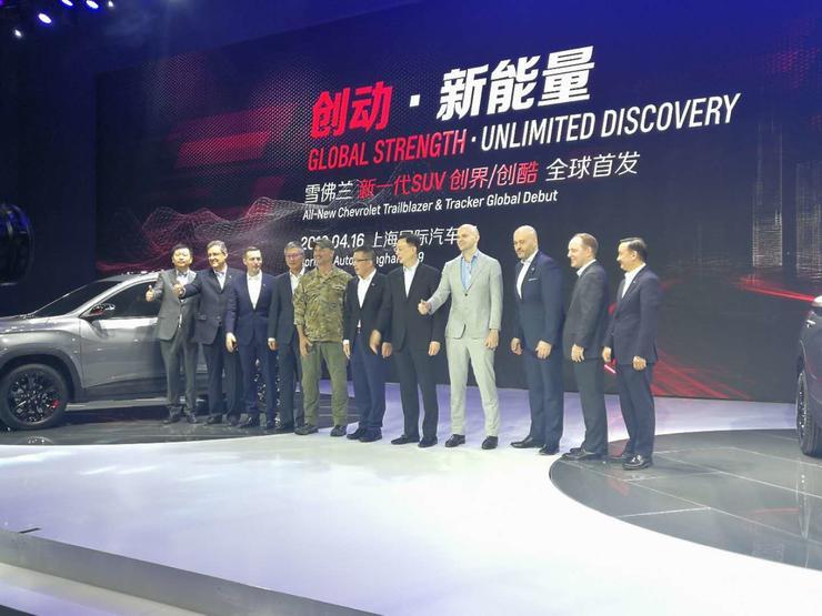 雪佛兰全新SUV创界创酷全球首发,年内上市 | 2019上海车展