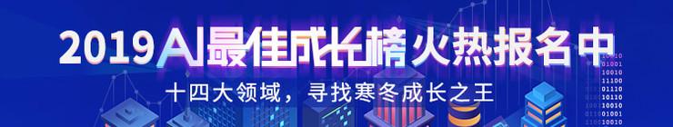 360金融CEO徐军:增长是一种特权,而不是一个选择