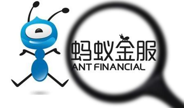 阿里巴巴2019财年年报:蚂蚁金服税前利润仅为2018财年的15%