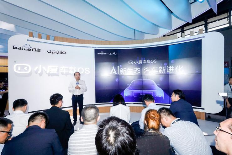小度车载OS开启商业化量产,中国首个智能网联汽车信息安全标准发布 | CESA  2019
