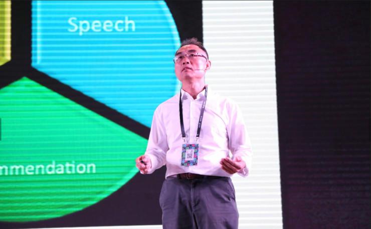在粤港澳顶级AI金融论坛,与杨强教授面对面丨CCF-GAIR