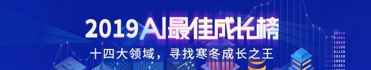 福米科技获诺亚财富2.5亿元独家战略投资