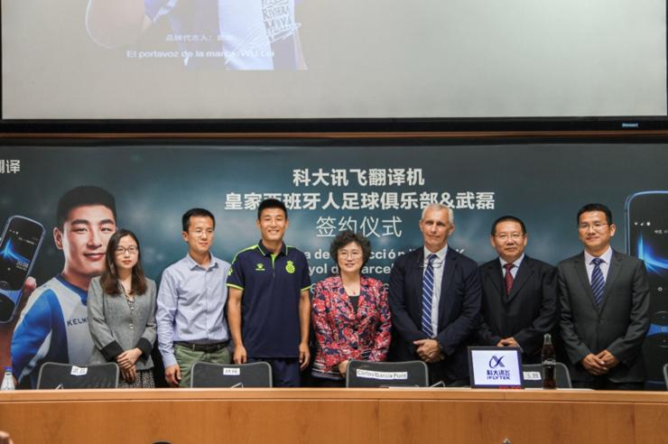 讯飞翻译机迎来3.0时代,武磊成为其首位品牌代言人