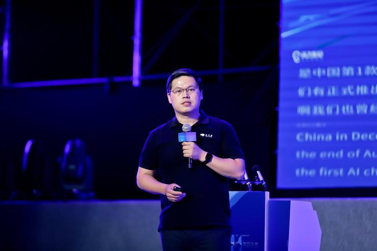 地平线副总裁张玉峰:车规级AI芯片加速自动驾驶量产落地|2019全球智能驾驶峰会
