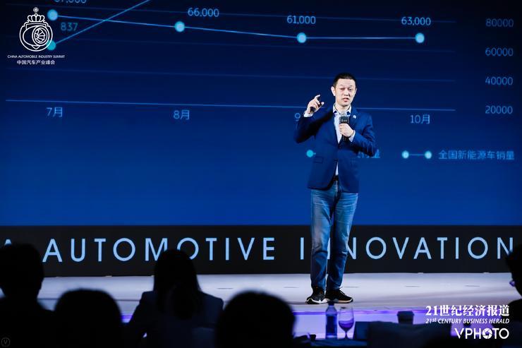 李斌:蔚来销量不降反升,新能源汽车正处于拐点时刻