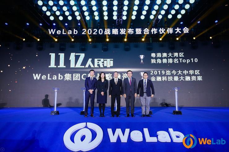完成11亿元融资的WeLab,2020年将会怎样大展拳脚?