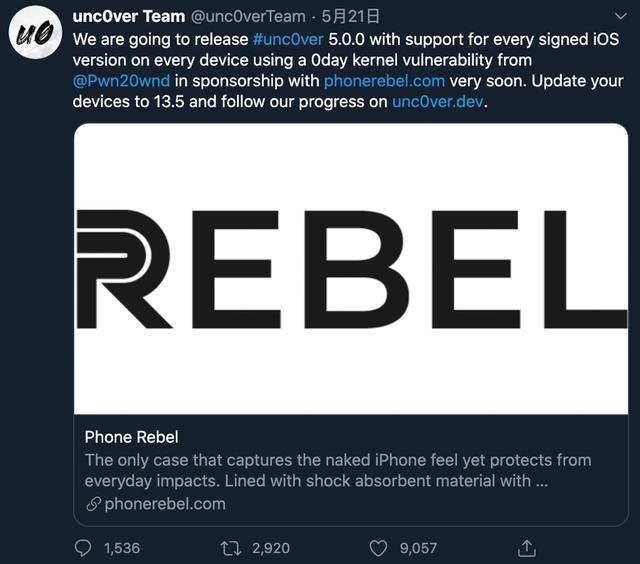果粉请注意!黑客团队发布最新越狱工具,几乎所有  iPhone 和 iPad 都可破解