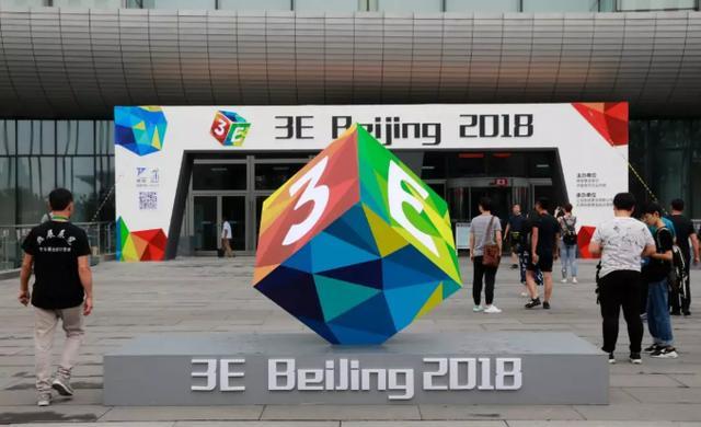 3E 2019北京国际消费电子及人工智能展招展招商全球启动