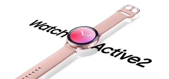三星Galaxy Watch Active2正式开启预售
