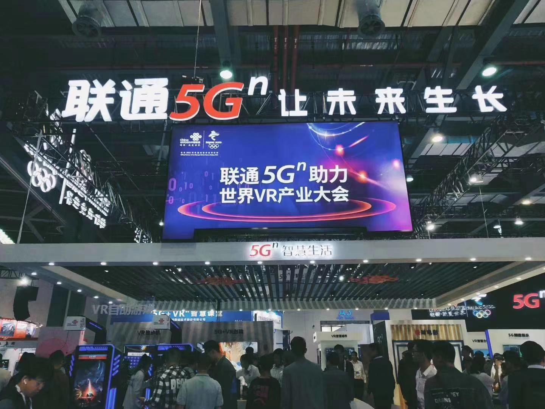 江西南昌 2020中国物联网技术与应用展会