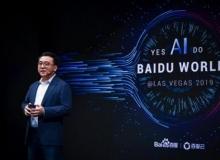2019CES:百度智能云发布中国首个边缘计算产品