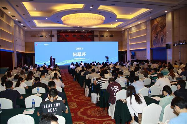 2019中国互联网+产业创新合作发展论坛在北京隆重召开