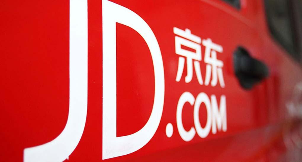 京东探索研究院联合中国信通院正式发布国内首本《可信人工智能白皮书》