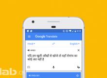 谷歌神经机器翻译系统 新增3种语言支持
