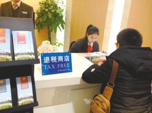 成都电子退税什么情况?成都今起电子退税到账时长缩短至10日内