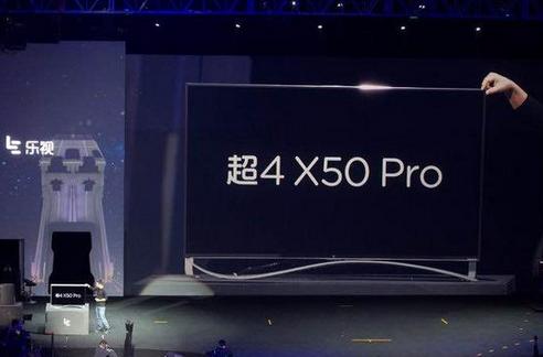 乐视推超4 X50系列智能电视新品 新造型起价2499元,乐智网