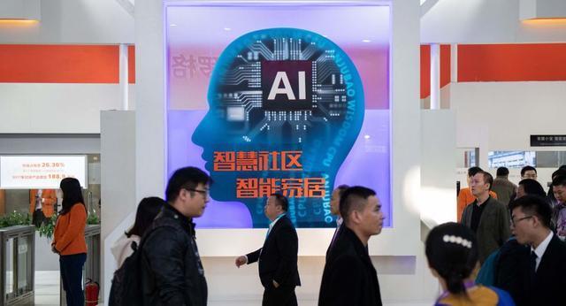 清华大学首位AI虚拟学生华智冰露脸了,人工智能会取代人类吗