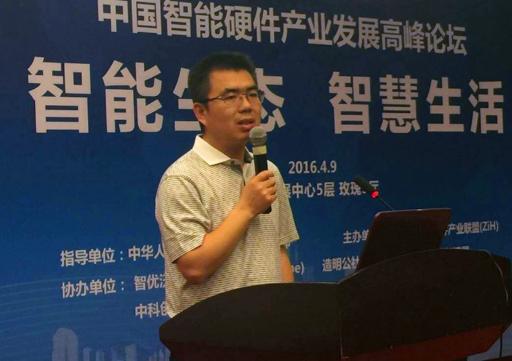乐视刘彩俊:三大王牌创新智慧家庭生态,乐智网