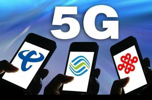 4G用户不降反升,人均消耗流量10.5G,你拖后腿了吗?