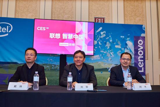联想刘军:AI技术的积累,是联想智慧服务的核心竞争力